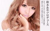 suzukiaya10.jpg