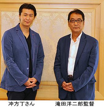 takitayoujirou14.jpg